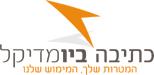 הלוגו של כתיבה: ביו-מדיקל